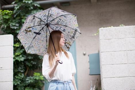 サムネイル ファミリーマートと人気イラストレーター・Shogo Sekineがコラボした折りたたみ傘