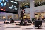 アルバム『MYNAME is』発売記念イベントの模様 写真:ERI SATO
