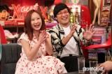 アカシックの理姫が20日放送の『アウト×デラックス』に出演