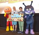 (左から)アンパンマン、ウド鈴木、天野ひろゆき、ばいきんまん (C)ORICON NewS inc.