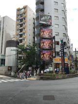 Hi-STANDARD『THE GIFT』告知看板(渋谷)