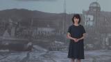 """『""""原爆の絵""""は語る〜ヒロシマ 被爆直後の3日間〜』より(C)NHK"""