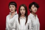 """小池栄子の""""母性""""あふれる熱演は、視聴者、審査員ともに高く評価された (C)日本テレビ"""