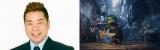 『レゴ ニンジャゴー ザ・ムービー』の日本語吹き替え版声優に決定した出川哲朗 (C)2017 WARNER BROS. ENTERTAINMENT INC. A LL RIGHTS RESERVED