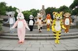 どのメンバーがどの着ぐるみに入っているのかを当てるクイズ企画『超特急を当てよう! 〜あの動物は何号車?〜』を実施
