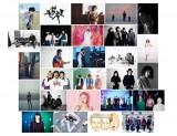 『Reborn-Art Festival 2017 × ap bank fes』出演アーティスト