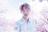 EXOのメンバー、カイが日本のドラマに初主演WOWOW『連続ドラマW 春が来た』2018年1月に放送が決定(C)WOWOW