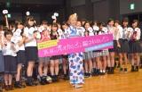 Abema TV『真夏のオオカミくんには騙されない』第1話試写会後のトークショーに出席したDream Ami (C)ORICON NewS inc.