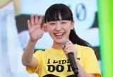 映画『怪盗グルーのミニオン大脱走』公開記念イベントに出席した芦田愛菜 (C)ORICON NewS inc.
