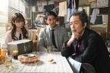 TBS系連続ドラマ『ハロー張りネズミ』(毎週金曜 後10:00)第2話より深田恭子、瑛太、リリー・フランキー (C)TBS