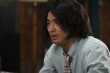 TBS系連続ドラマ『ハロー張りネズミ』(毎週金曜 後10:00)第2話より瑛太(C)TBS