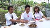 """""""キモうま生物""""の捕獲・試食に挑む(左から)田中卓志、有吉弘行、藤田ニコル"""