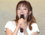 """屋外でのイベントの開催に""""雨女""""としての不安を吐露した榎本温子 (C)ORICON NewS inc."""
