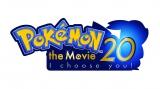 ポケモンのアニメが20周年(C)Nintendo・Creatures・GAME FREAK・TV Tokyo・ShoPro・JR Kikaku  (C)Pokemon  (C)2017 ピカチュウプロジェクト