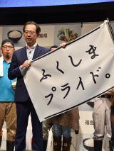 『ふくしまプライド。』新CM発表会に出席した内堀雅雄福島県知事(C)ORICON NewS inc.