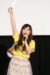ポケモン映画初の発声可能上映(レイトショー)に大興奮の中川翔子(写真提供:東宝)