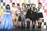 昨年の『じゃんけん大会』=優勝の田名部生来(中央)をセンターに各ブロック勝者7人による新ユニットが結成された (C)AKS
