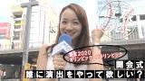 東京・新宿で直球インタビューを敢行した松原江里佳 (C)ORICON NewS inc.