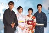 (左から)熊澤尚人監督、石井杏奈、芳根京子、寛一郎=映画「心が叫びたがってるんだ。」完成記念プレミアイベント (C)ORICON NewS inc.