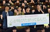 劇場公開初日を迎えた映画『心が叫びたがってるんだ。』(左から)熊澤尚人監督、石井杏奈、芳根京子、寛一郎 (C)ORICON NewS inc.