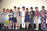 ドラマ『フェイクドキュメントドラマ プロデューサーK #2』プレミアム上映会の模様 (C)ORICON NewS inc.