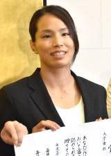 13日、第1子女児出産を発表した松本薫選手=『第69回毎日書道展』表彰式 (C)ORICON NewS inc.
