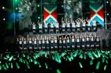 欅坂46+けやき坂46で「W-KEYAKIZAKAの詩」=欅坂46初のワンマン野外ライブ『欅共和国2017』