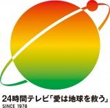 加藤シゲアキが『24時間テレビ40』内スペシャルドラマ『時代をつくった男 阿久悠物語』に出演