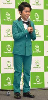 緑のスーツで大人っぽく決める鈴木福 (C)ORICON NewS inc.