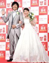 純白ドレスで登場した吉田沙保里(右)&タキシードで登場した大森南朋 (C)ORICON NewS inc.