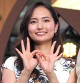 テレビ朝日系ドラマ『あいの結婚相談所』の制作発表イベントに出席した山賀琴子 (C)ORICON NewS inc.