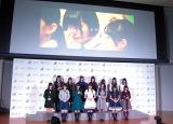 公式ゲームアプリ『欅のキセキ』の制作発表イベントに出席した欅坂46 (C)ORICON NewS inc.