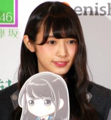 欅坂46公式ゲームアプリ『欅のキセキ』の制作発表イベントに登壇した渡辺梨加 (C)ORICON NewS inc.