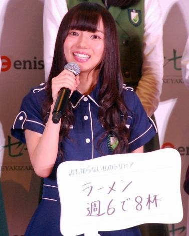 欅坂46公式ゲームアプリ『欅のキセキ』の制作発表イベントに登壇した齊藤京子 (C)ORICON NewS inc.
