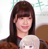 欅坂46公式ゲームアプリ『欅のキセキ』の制作発表イベントに登壇した佐々木久美 (C)ORICON NewS inc.