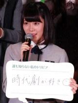 欅坂46公式ゲームアプリ『欅のキセキ』の制作発表イベントに登壇した小池美波 (C)ORICON NewS inc.