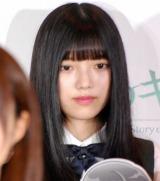 欅坂46公式ゲームアプリ『欅のキセキ』の制作発表イベントに登壇した上村莉菜 (C)ORICON NewS inc.