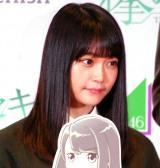 欅坂46公式ゲームアプリ『欅のキセキ』の制作発表イベントに登壇した石森虹花 (C)ORICON NewS inc.