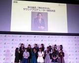 秋元康氏がサウンドプロデューサーに就任したことが発表され驚くメンバーたち=欅坂46公式ゲームアプリ『欅のキセキ』の制作発表イベント (C)ORICON NewS inc.
