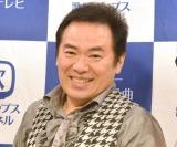 """メンチカツ""""ステマ""""騒動を謝罪したグッチ裕三 (C)ORICON NewS inc."""