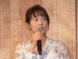 『うどん県。それだけじゃない香川県 プロジェクト』のプロモーション映像発表会に出席した木内晶子 (C)ORICON NewS inc.