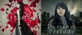 水樹奈々のシングル2作が同時TOP3(左から2位「TESTAMENT」、3位「Destiny's Prelude」)