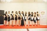 『ミス・グランド』日本大会の記者発表会が21日、都内で行われ、ファイナリスト候補11名が発表された (C)oricon ME inc.