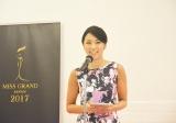 ミス・グランドの初代日本代表であり、ミス・グランド・ジャパン主催者の吉井絵梨子さん