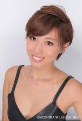ミス・グランド・ジャパンファイナリスト、森江由衣 京都出身23歳(C)MISS GRAND JAPAN 2017