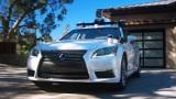 トヨタが公開した自動運転の研究用車両