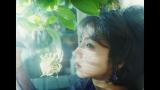 Charaの新曲「Tiny Dancer」のミュージックビデオに出演した満島ひかり