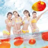 SKE48 21stシングル「意外にマンゴー」初回限定盤Type-B
