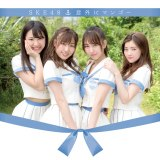 SKE48 21stシングル「意外にマンゴー」通常盤Type-B