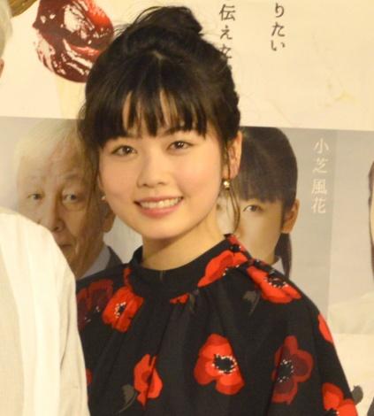 NHK『ヒロシマ8.6ドラマ ふたりのキャンバス』に主演する小芝風花 (C)ORICON NewS inc.